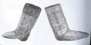 17th c Persian sock boots croped